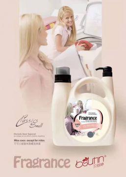 洗衣小窍门集锦|生活小常识|巧用洗衣液|巧用洗衣粉|怎么清除顽固污渍|清洗小巧门